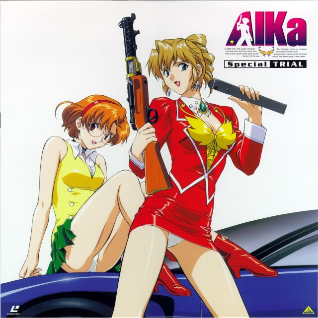 Agent Aika.jpg