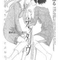 Yuri Manga List