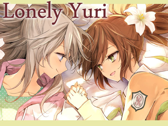 Lonely Yuri Cover