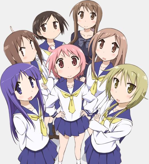 Yuyushiki Cast