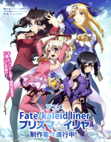 Fate-Kalied Liner Prisma Illya Cover