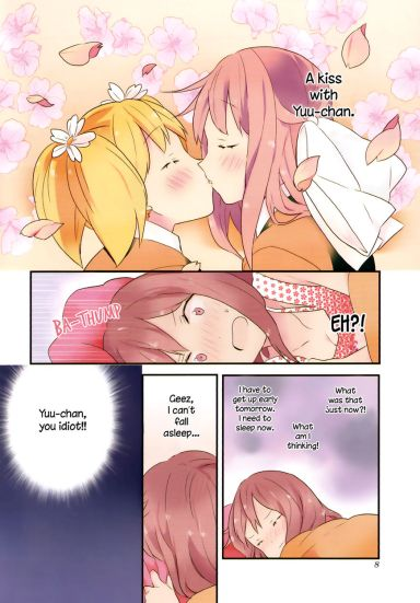 Sakura Trick, prequel chapter