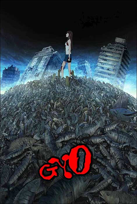 Gyo anime poster