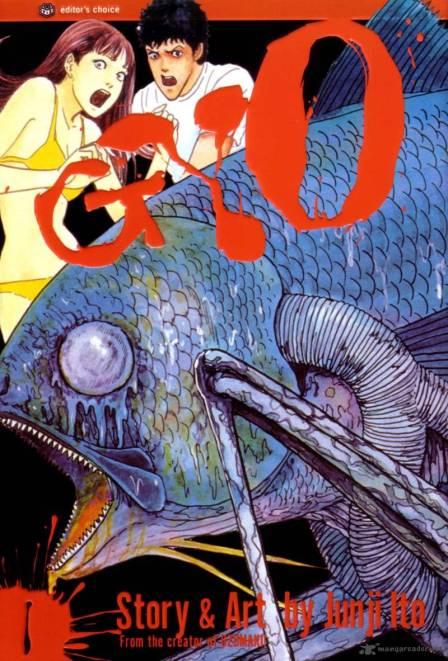 Gyo manga cover