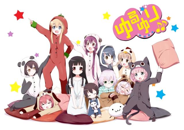 Yuru Yuri Slumber Party