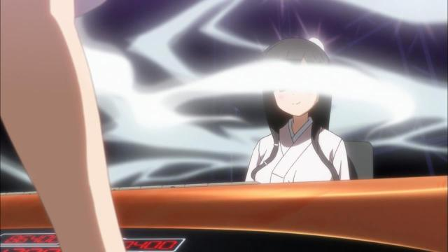 Kasumi shrouded in chaos