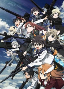 Strike Witches - Operation Victory Arrow