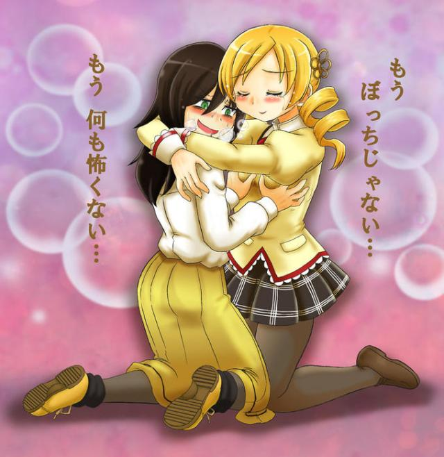 Mami and Tomoko