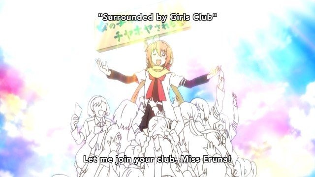 Eruna's ultimate goal