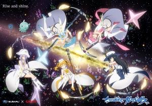 Awesome Houkago no Pleiades poster