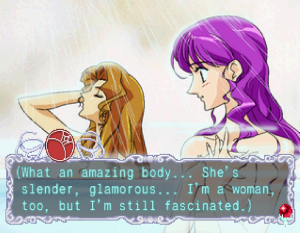 Utena Saturn Video Game Translation Example