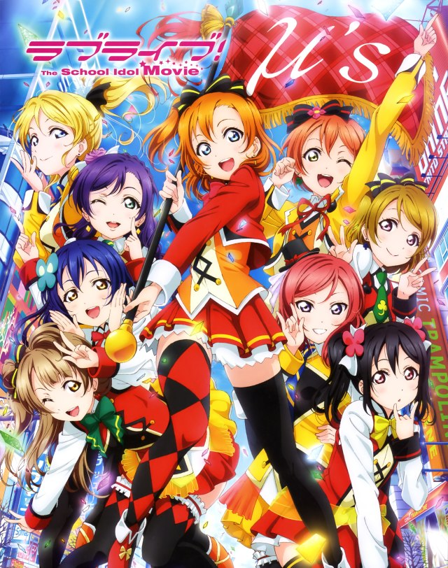 Love Live! Movie poster