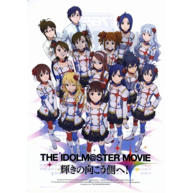 the-idolm@ster-movie