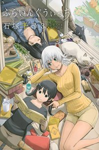 Flying Witch Volume 3 Cover