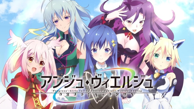 Ange Vierge Poster