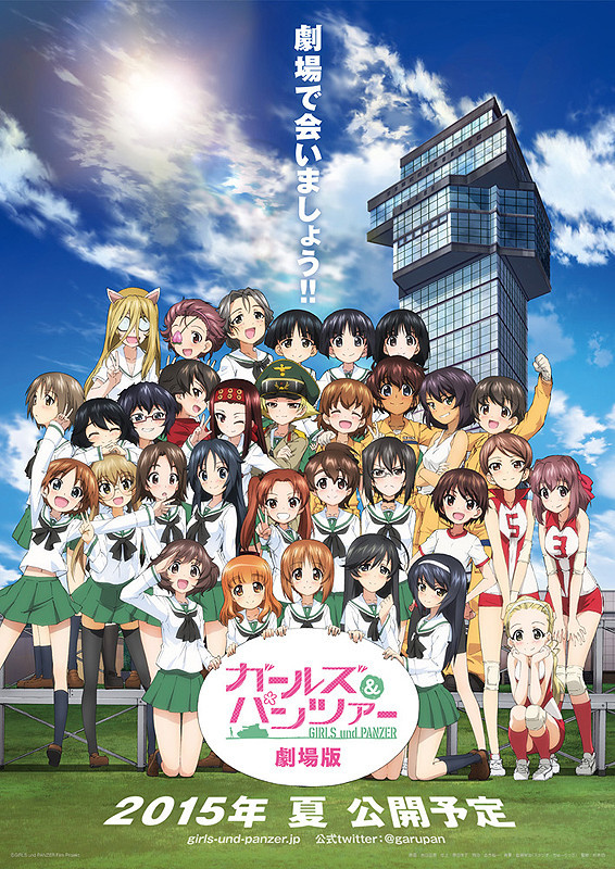 Girls und Panzer der Film 2nd poster.jpg