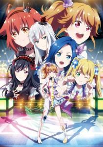 Idol Memories Poster