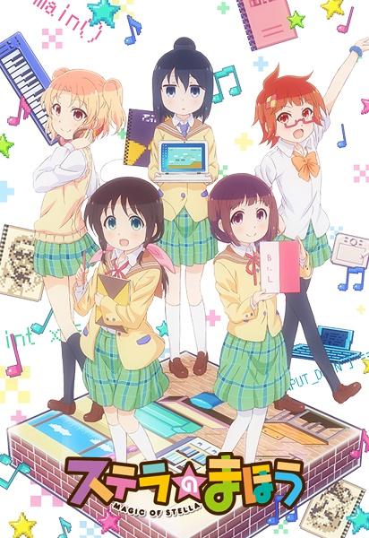 stella-no-mahou-anime