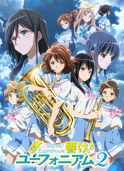 sound-euphonium-2-cover