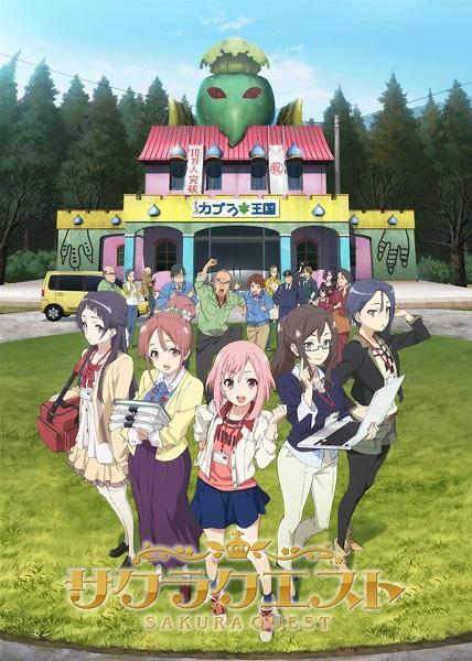 Sakura Quest.jpg