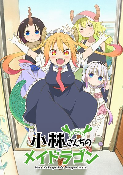 Miss Kobayashi's Dragon Maid Cover