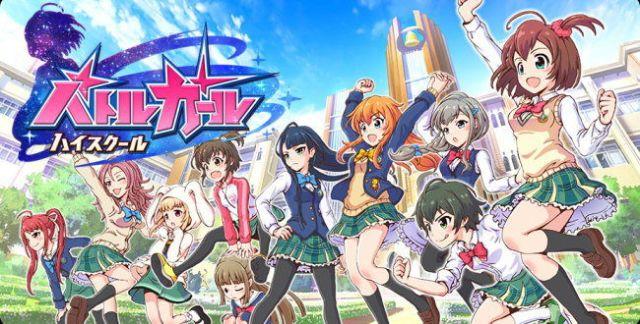 Battle Girls High School