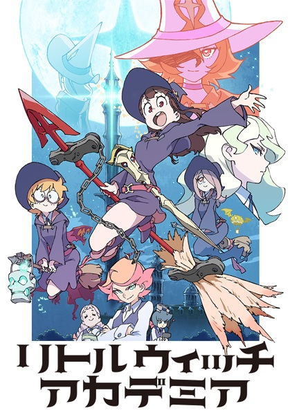 Little Witch Academia TV Cover.jpg