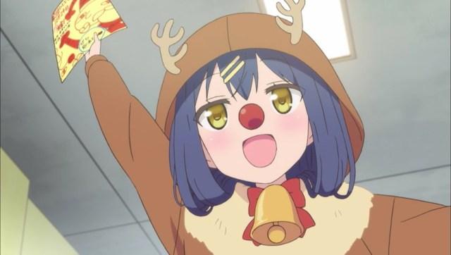 Reindeer Kuina.jpg