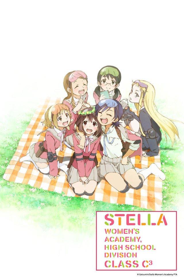 Stella Academy C3 Grasslands