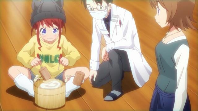 Mahiro's parents
