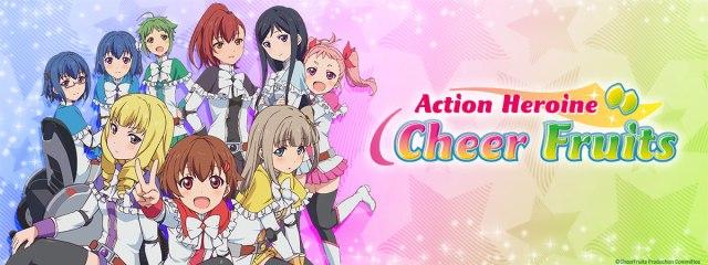 Action Heroine Cheer Fruits Logo.jpg