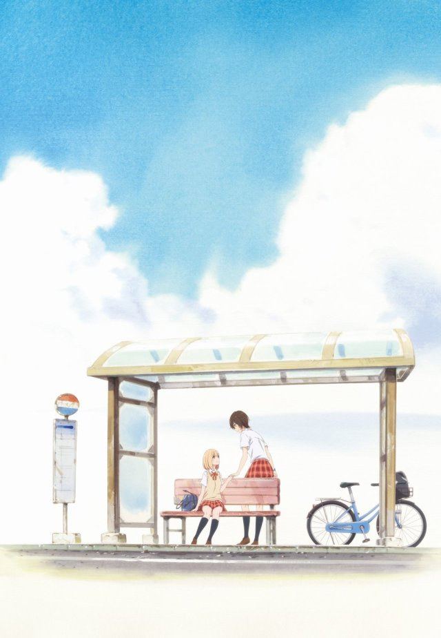 Kase-San OVA Teaser Poster.jpg