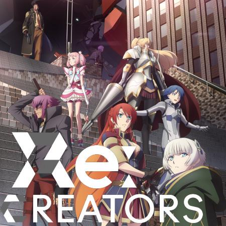 RE;Creators