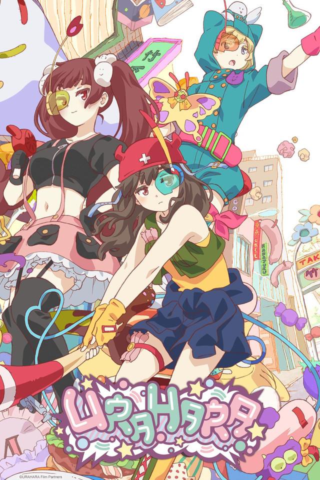 Urahara Cover.jpg