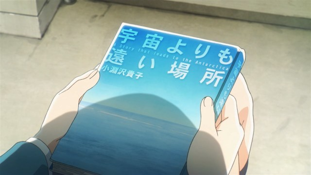 A Place Further Than the Universe Book.jpg
