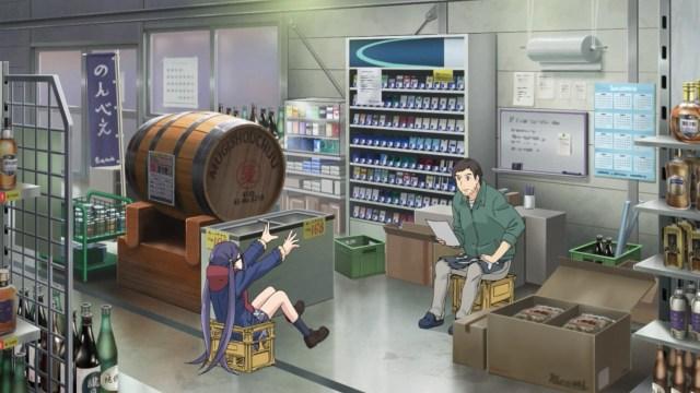 Chiaki's job interview.jpg