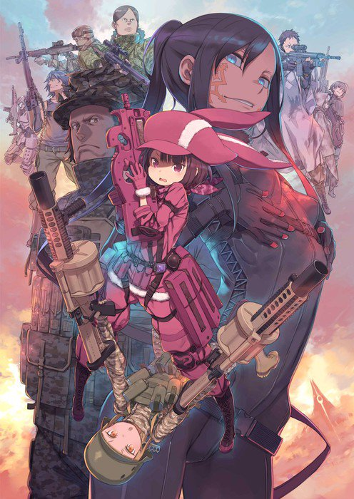Gun Gale Online.jpg
