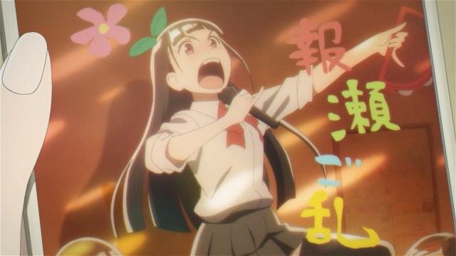 Shirase at karaoke.jpg