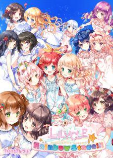 Lilycle Rainbow Stage English