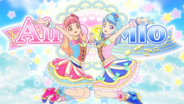 Aine and Mio CG performance.jpg