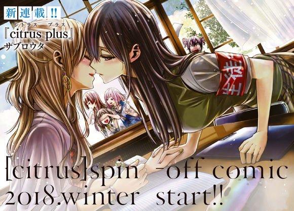 Citrus Plus Spin-Off Manga