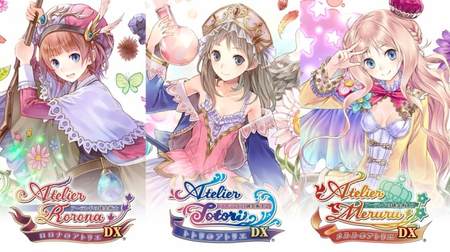 Atelier Arland Deluxe Trilogy