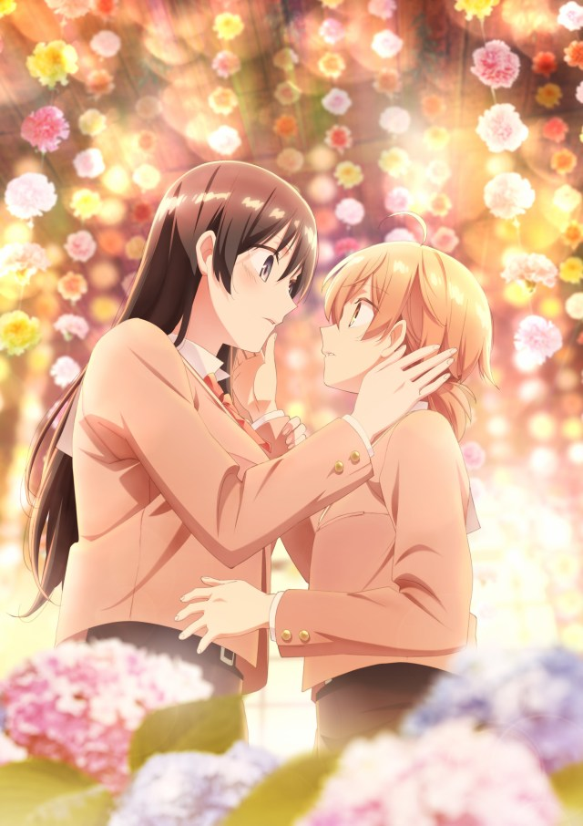 Bloom Into You Scan