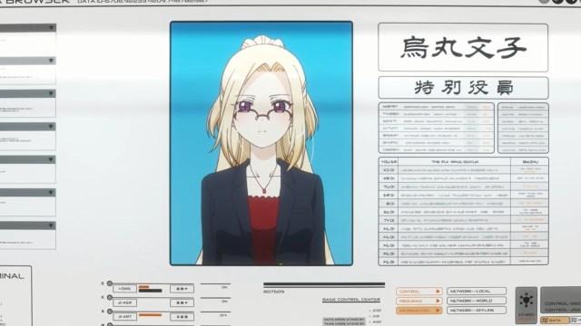Moryo Leader Discovered.jpg
