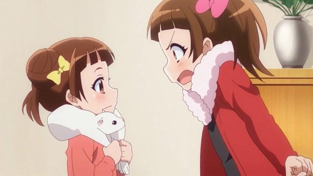 Yui and her imouto
