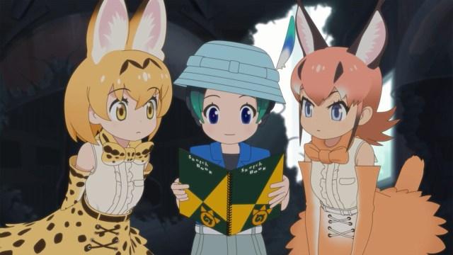 Serval, Kyururu and Caracal.jpg
