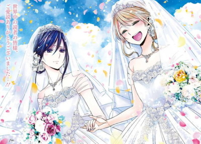 Citrus Wedding.jpg