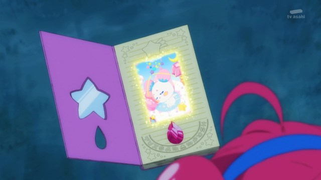 Fuwa resting in the Twinkle Book.jpg