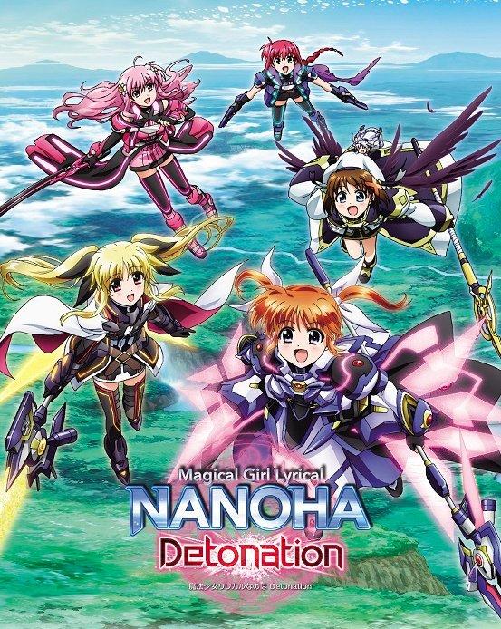 Nanoha Detonation.jpg