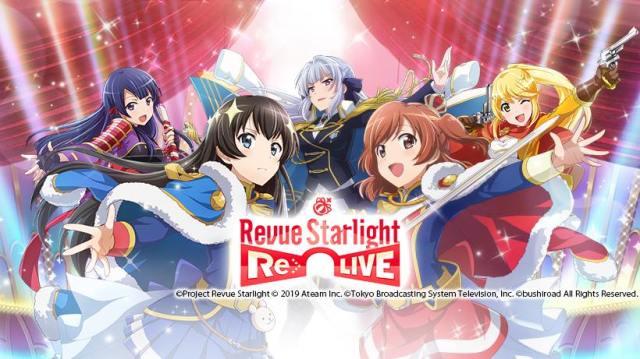 Revue Starlight RE;Live West.jpg